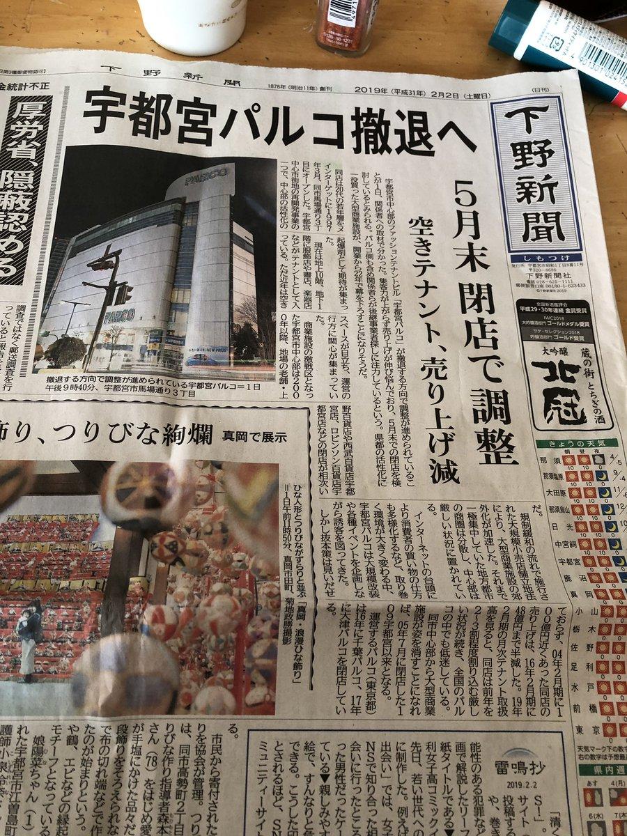 【県北】茨城県日立市を語ろう Part3 (698)