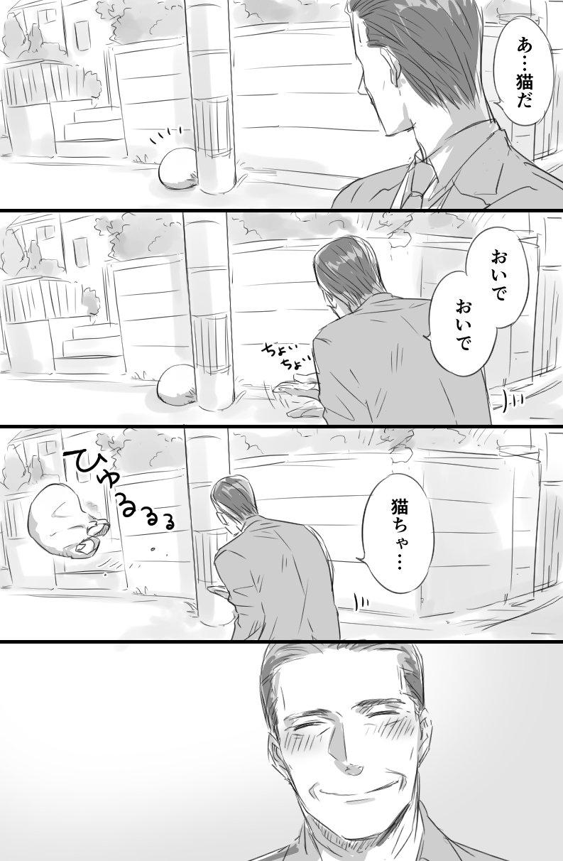 【おじさまと猫 番外編】 猫ちゃん発見