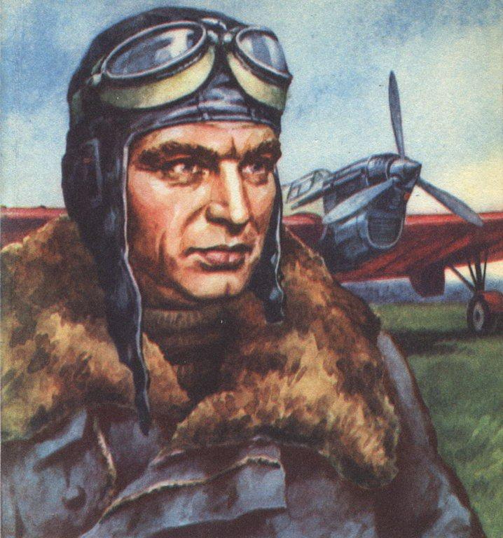 Надписью сердце, смешные картинки о летчиках