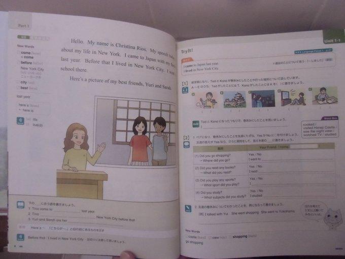 中学英語教科書を読みなおしてみよう(Columbus21―中2編)