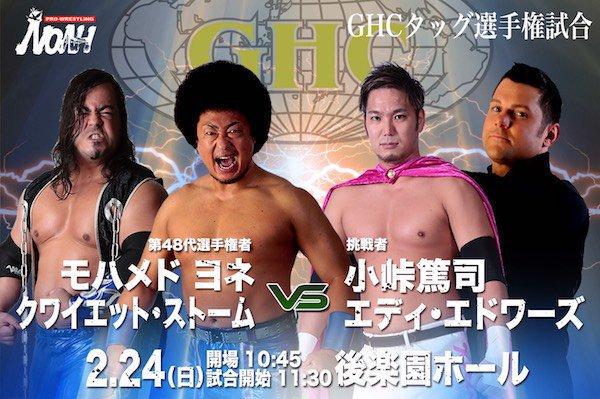 Furasshu nyūsu #11: Breves de la Lucha Libre Japonesa 16