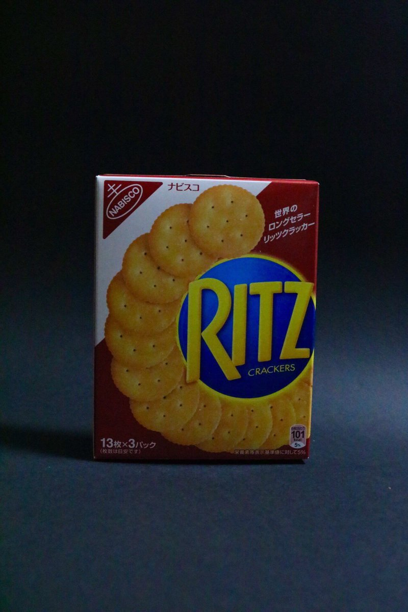 リッツの空箱で工作しました!