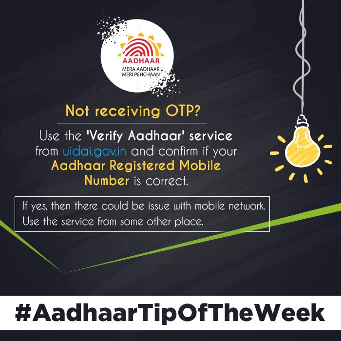 #AadhaarTipOfTheWeek OTP issues can be due to poor mobile network at your current location. If you are not getting OTP for Aadhaar online service, check from:  https:// resident.uidai.gov.in/aadhaarverific ation &nbsp; … <br>http://pic.twitter.com/0wsZpwv5ui