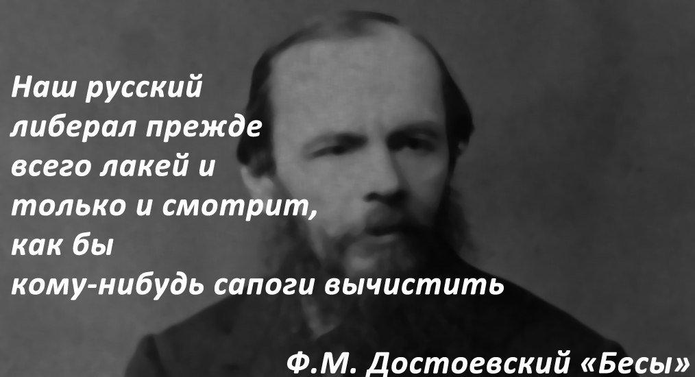 особой венсан и моника фото цитата достоевского осветляет