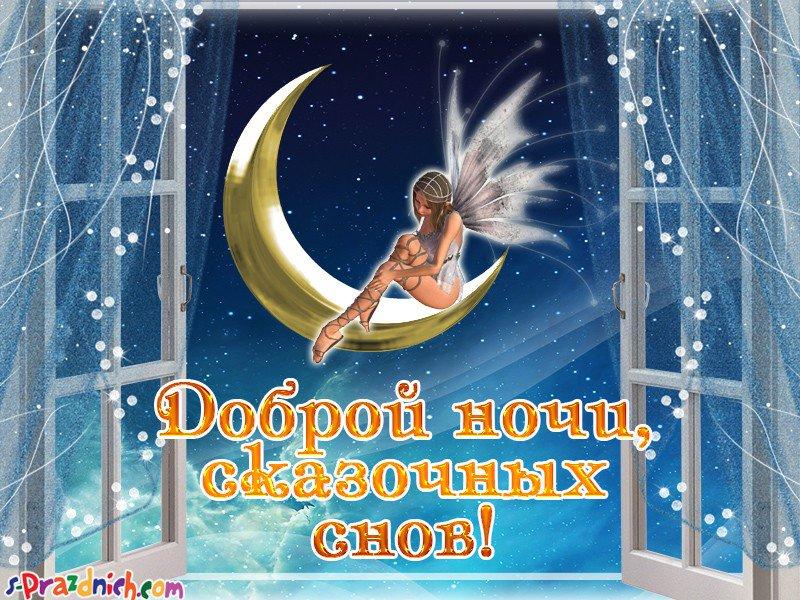 никого волшебных снов друзья картинки много мало дороге