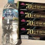めっちゃ簡単なチョコムースの作り方!材料はチョコと水だけ!