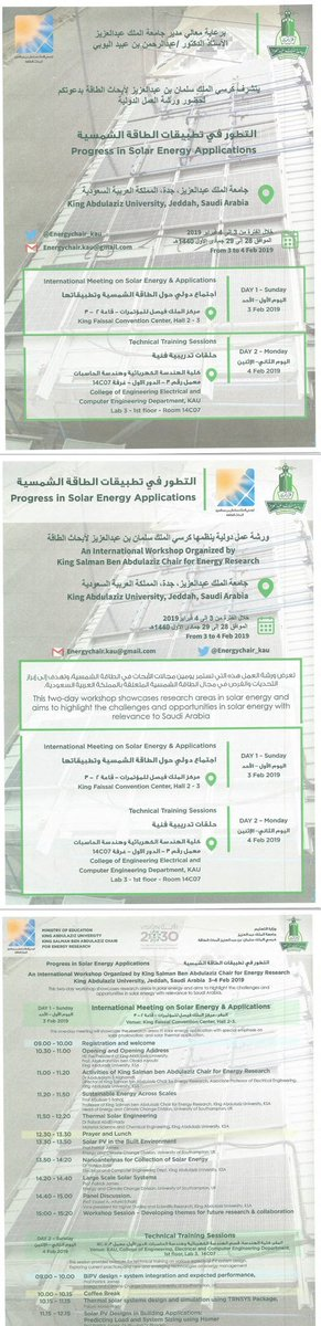 "test Twitter Media - Tomorrow 3 Feb 2019, the President of King Abdulaziz University will inaugurate the 2-days workshop ""Progress in Solar Energy Applications"" that is organised by King Salman Chair for Energy Research. Invitation is open. https://t.co/SXtMaCuh5M"