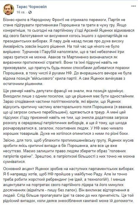 Бачу факт дуже серйозної провокації і нападу на свободу преси за два місяці до виборів, - Аваков про звільнення Аласанії - Цензор.НЕТ 9401