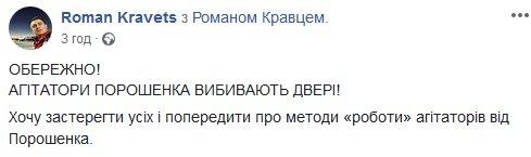 Вижу факт очень серьезной провокации и нападения на свободу прессы за два месяца до выборов, - Аваков об увольнении Аласании - Цензор.НЕТ 144