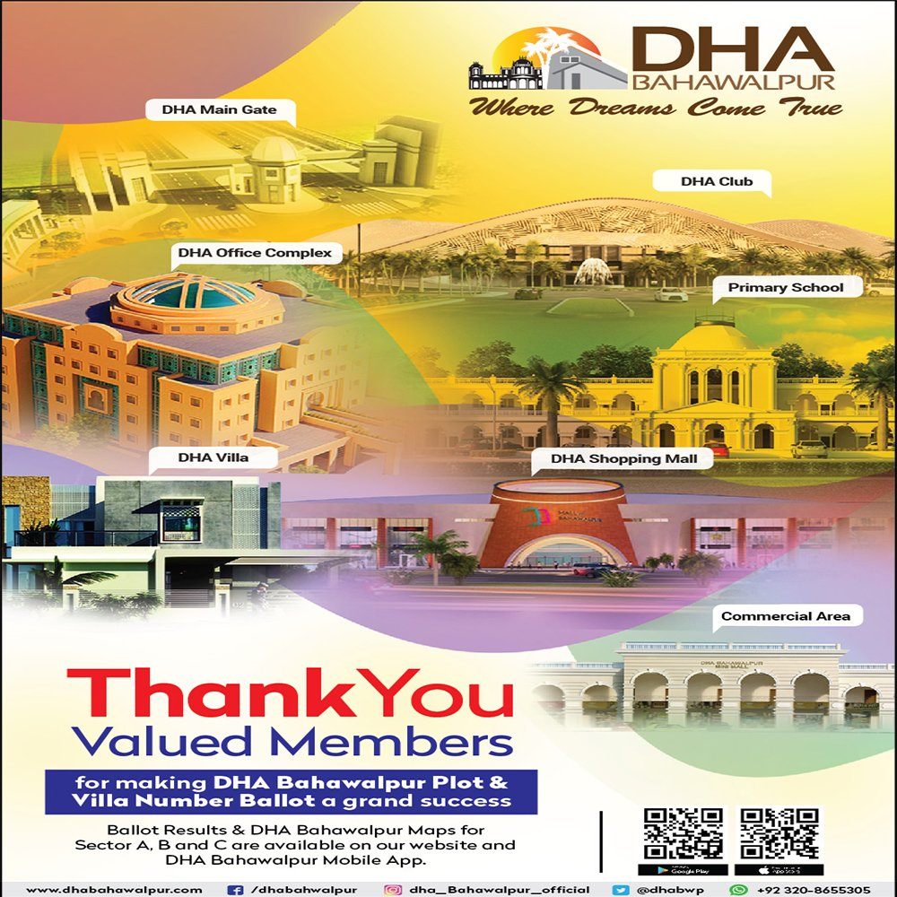 Defence Housing Authority - Bahawalpur on Twitter: