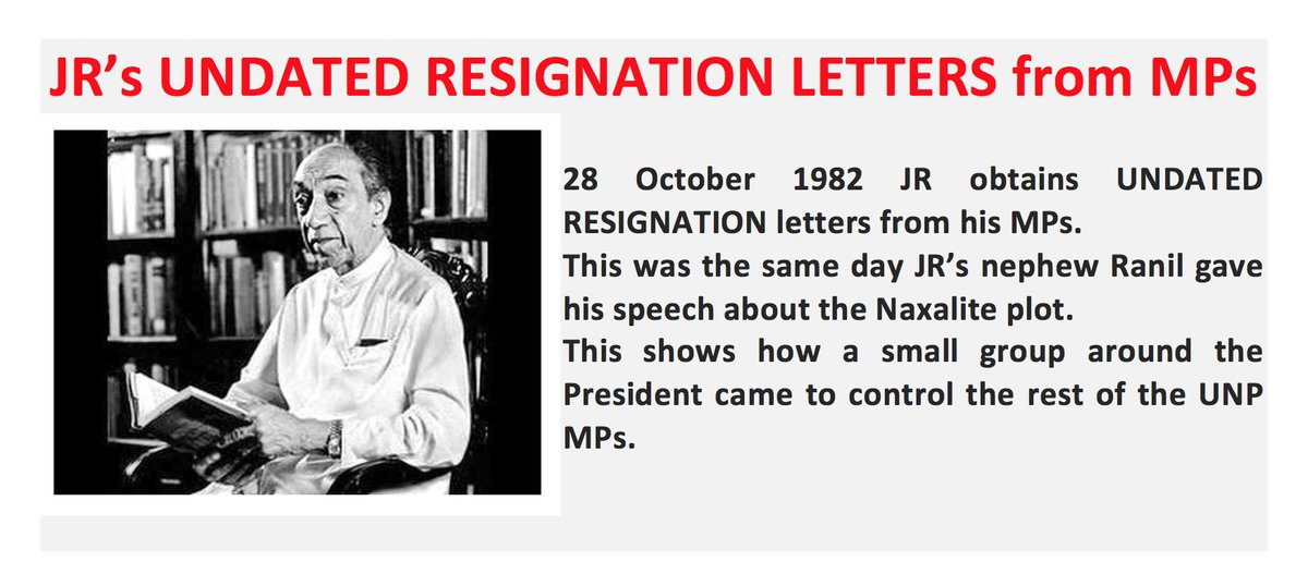There is a history to corruptions & politicisation of the systems and it all began with the UNP