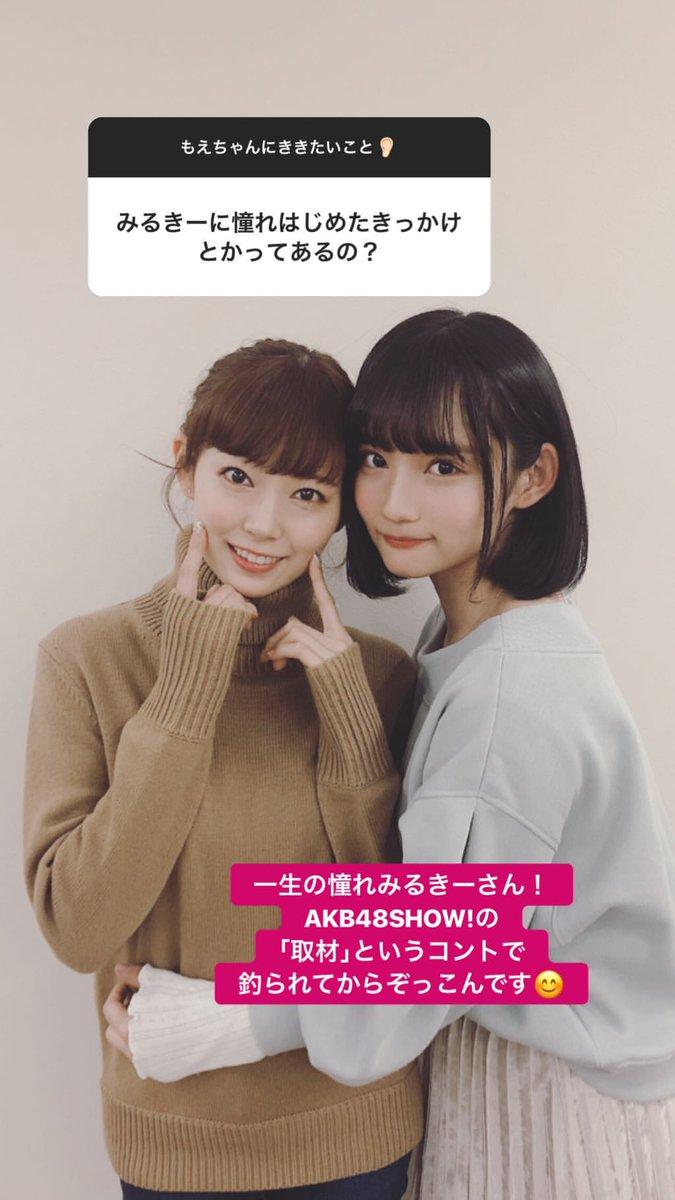 矢作萌夏はコミュ力モンスターでどんな先輩にもガンガン行く→間違い
