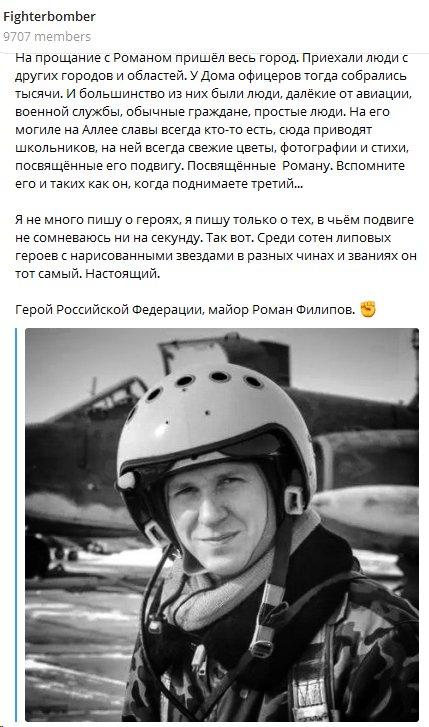 роману филиппову стихи