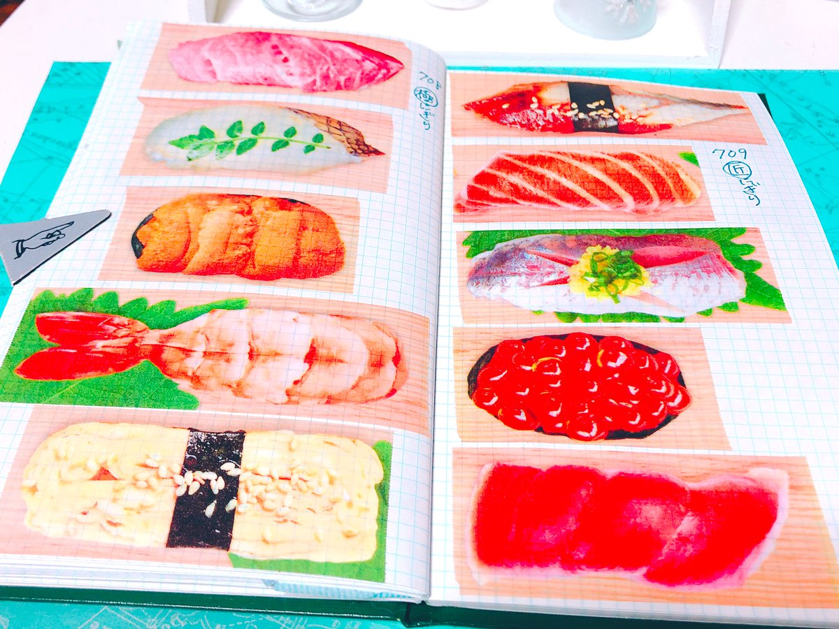 test ツイッターメディア - セリアのお寿司マステ。 斬新、いや 新鮮  #seria #マステ沼 #文房具好きと繋がりたい https://t.co/ul6f9qrneH