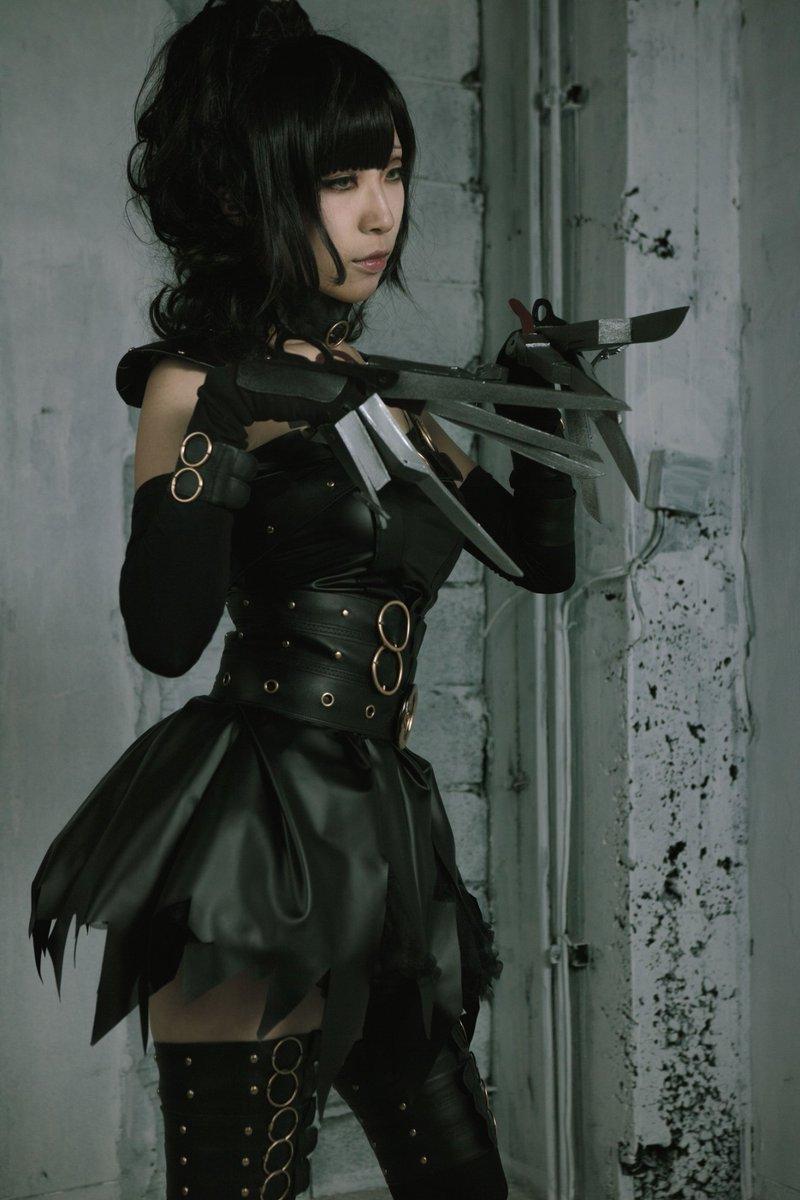 【Edward Scissorhands/Cosplay】  エドワード・シザーハンズ  Photo:あんちゃん @an_chan9223  #ホラー美少女併せ