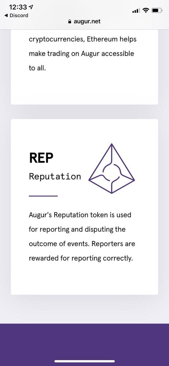 Стоимость Augur