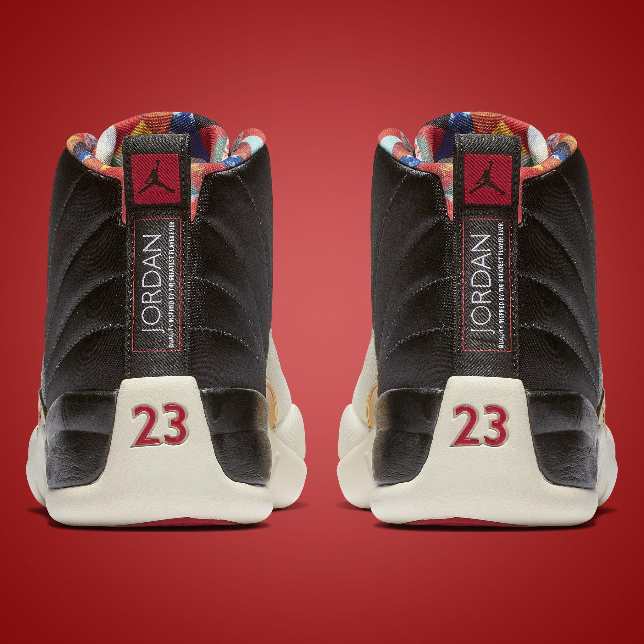 ... Jordan 12 Retro