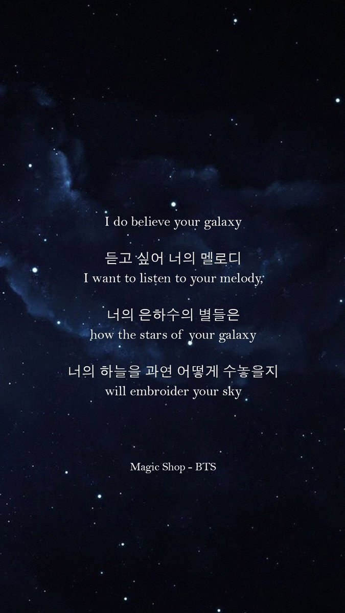 Bts Lyrics On Twitter I Do Believe In Your Galaxy Magic Shop