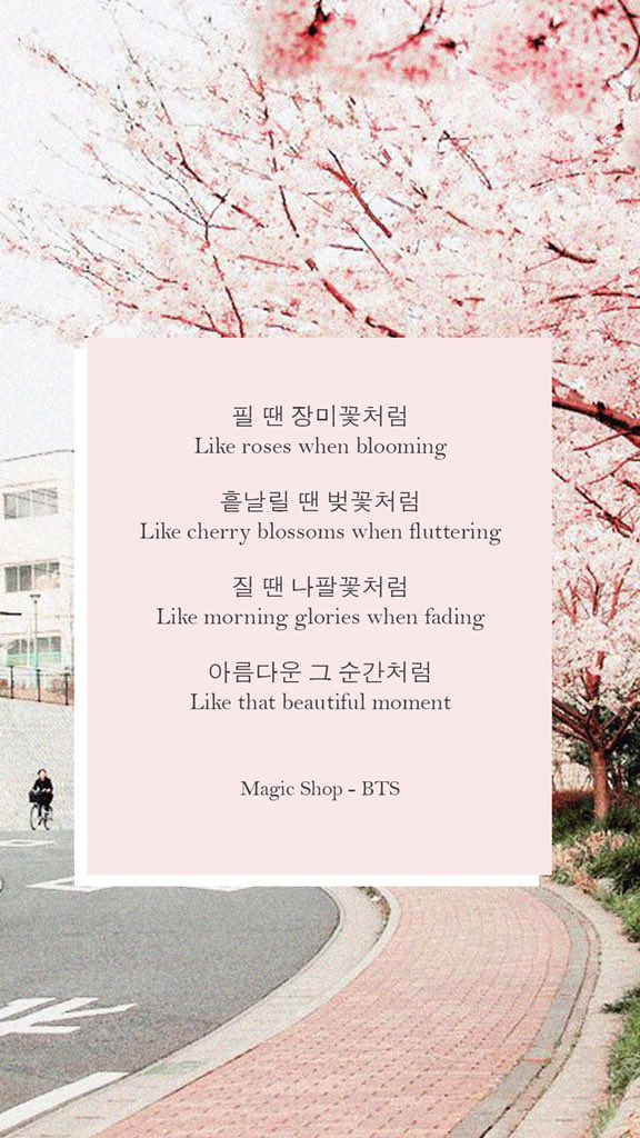 Bts Lyrics On Twitter Like That Beautiful Moment Magic Shop