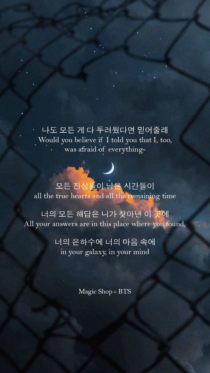 Bts Lyrics On Twitter In Your Galaxy In Your Mind Magic Shop