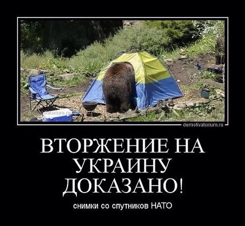 Смешные надписи на картинках про украину
