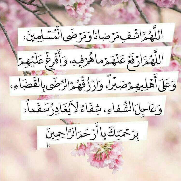 د عــاء Du3aaa2 72 Twitter