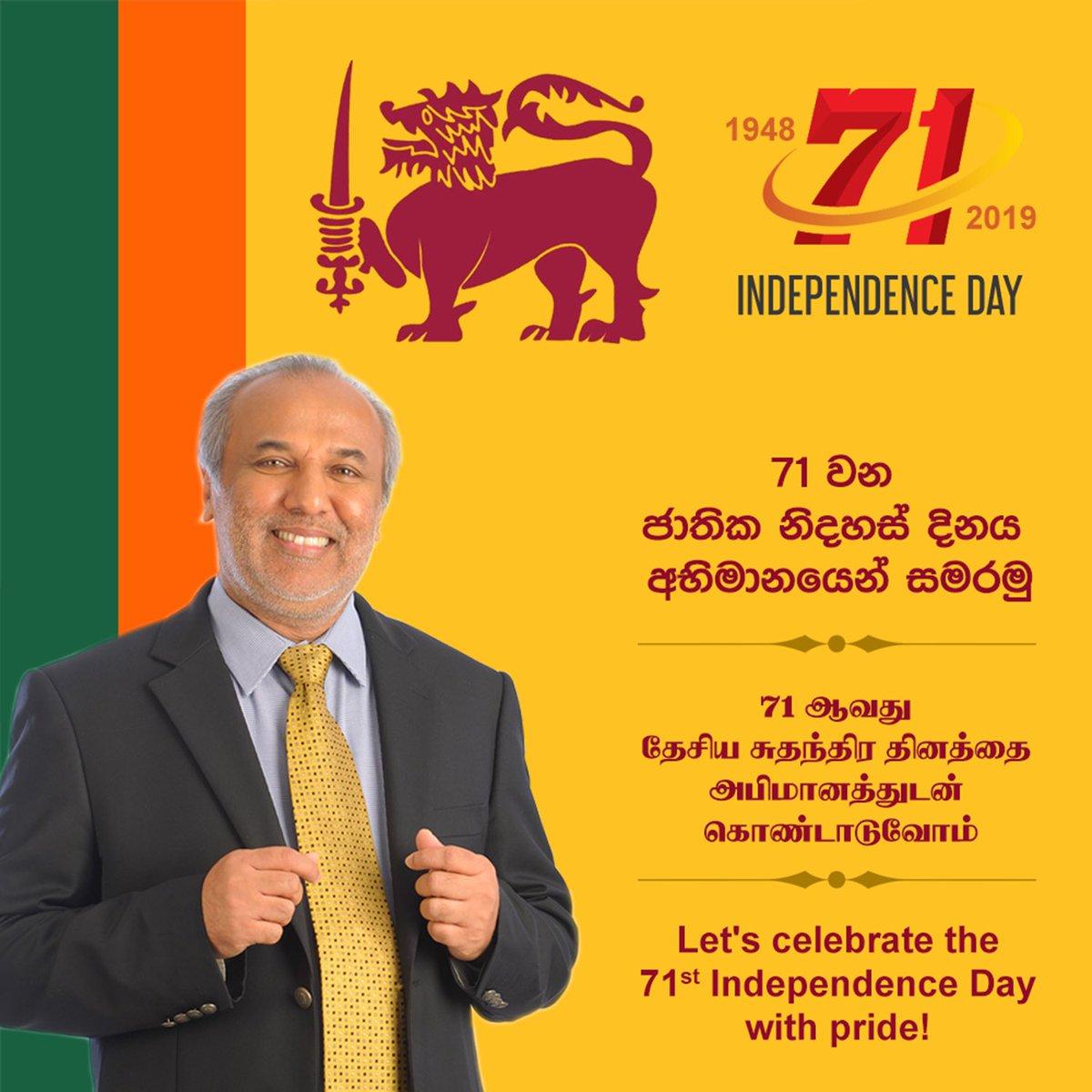 71 වන ජාතික නිදහස් දිනය අභිමානයෙන් සමරමු. 71ஆவது தேசிய சுதந்திர தினத்தை அபிமானத்துடன் கொண்டாடுவோம். Let's celebrate the 71st Independence Day with pride! 🇱🇰