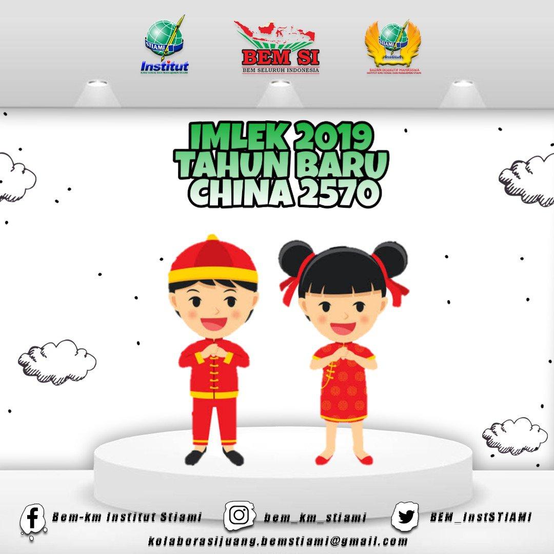 [BEM INFO] [TAHUN BARU IMLEK]  Segenap Jajaran Pengurus Kabinet Kolaborasi Juang BEM KM INSTITUT STIAMI Mengucapkan Selamat Tahun Baru Imlek (Tahun Baru China 2570)
