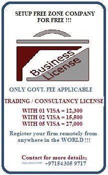 Business license / PRO Services @ Ajman (@fastline122) | Twitter