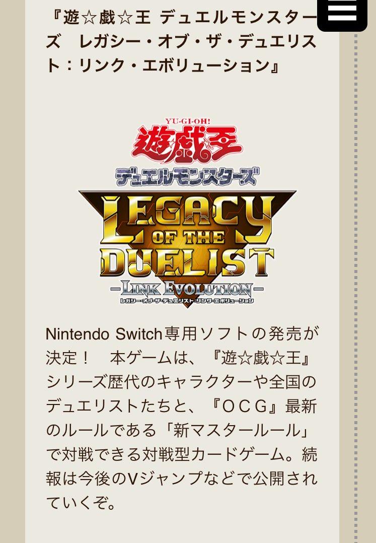【朗報】遊戯王タッグフォースの新作が発売決定!
