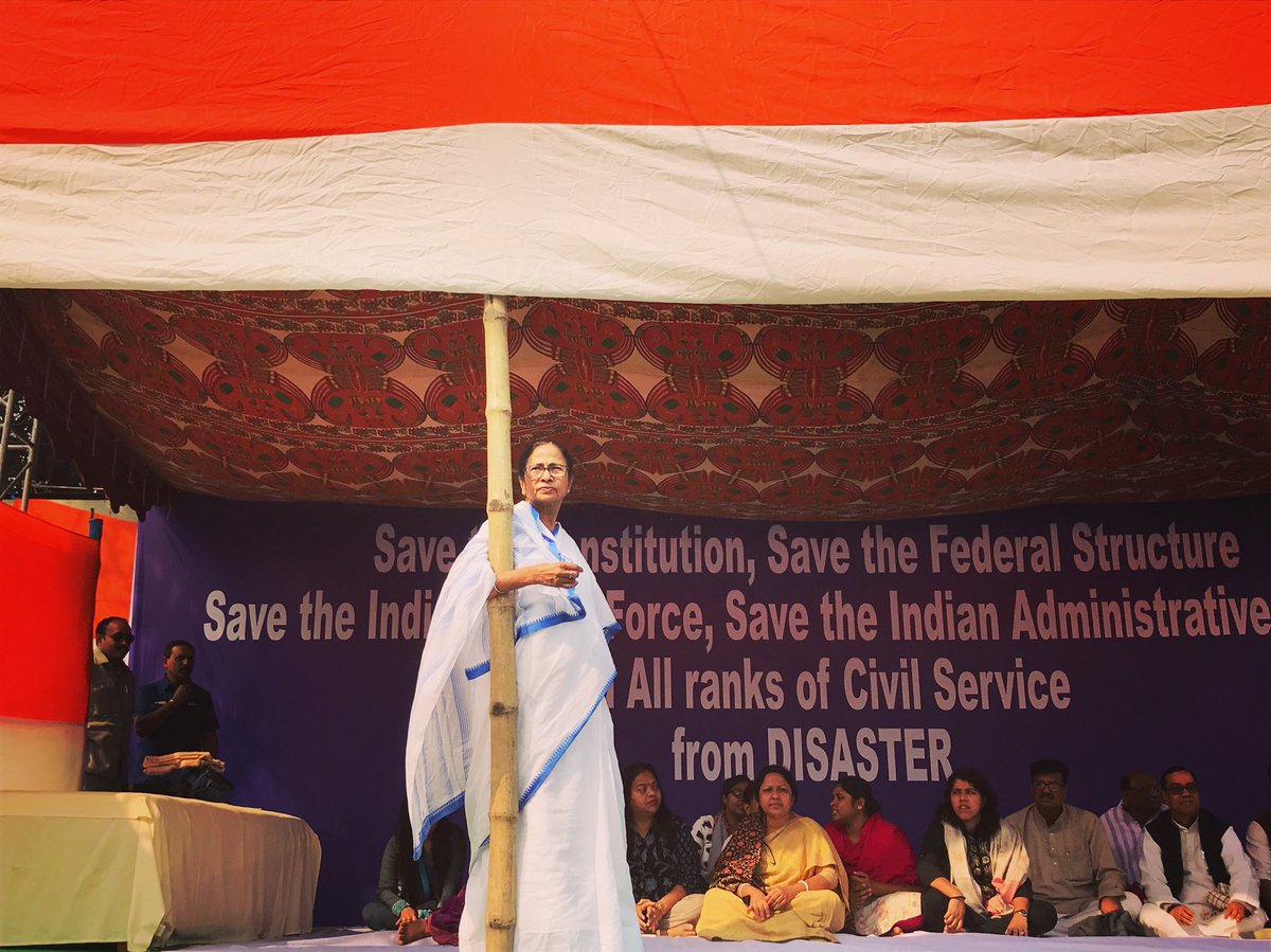 CM of West Bengal @MamataOfficial at 'Save the constitution' indefinite protest on Kolkata. A very strong message being sent to from the stage.