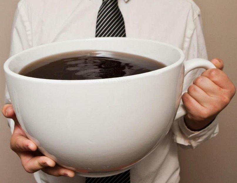 Анимационная открытка, прикольная картинка чашка кофе