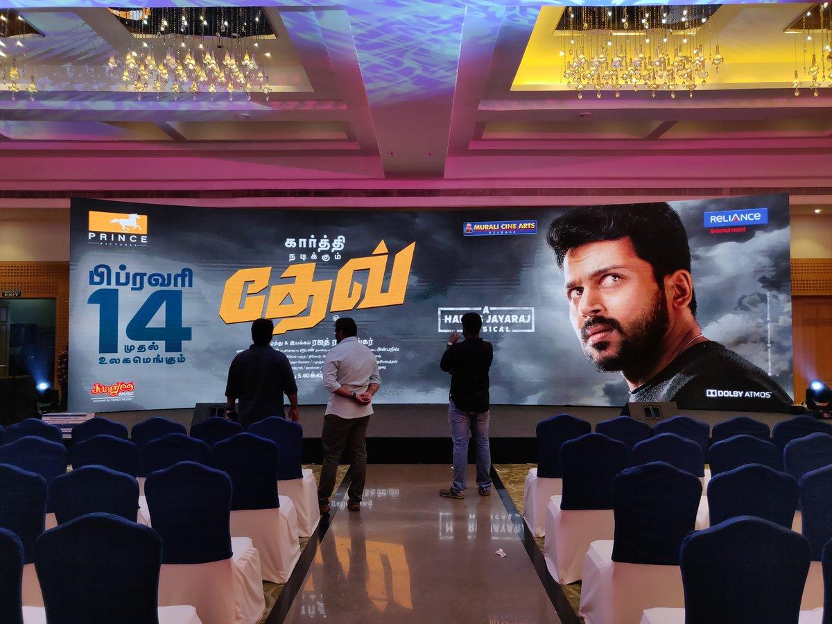 Grand #DevPressMeet Setup Getting Ready...!  Trailer: TAMIL -  TELUGU -   #DevFromFeb14  @Karthi_Offl @Rakulpreet @Jharrisjayaraj @RajathDir @lakku76 @PrincePictures_ @RelianceEnt