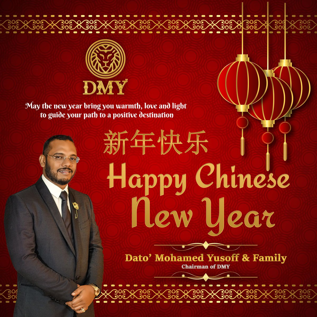 We are wishing you a Happy Chinese New Year..........