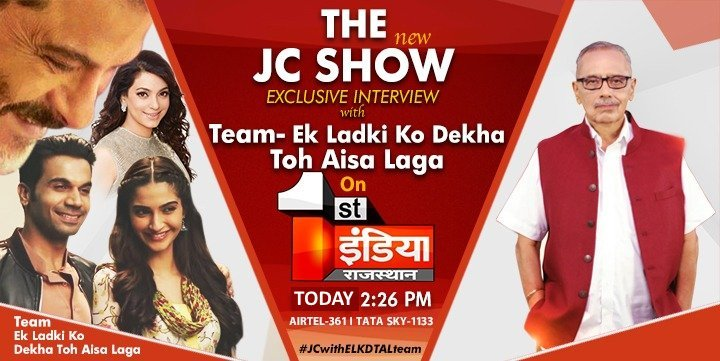 Hey tweeps dont miss this amazing show with @iam_juhi @sonamakapoor #JCwithELKDTALteam <br>http://pic.twitter.com/5RB9Kv3gGf