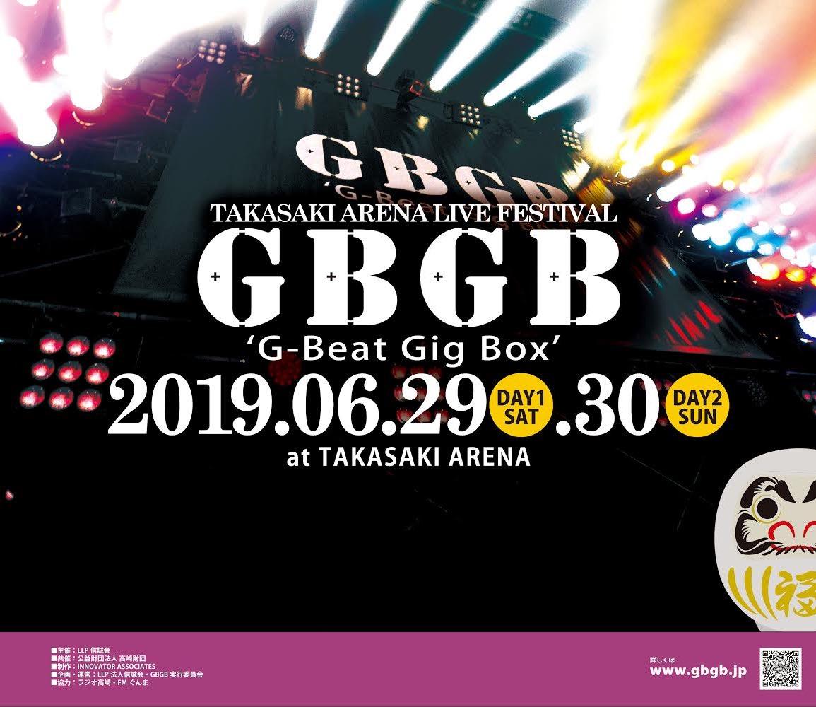 "TAKASAKI ARENA LIVE FESTIVAL ""GBGB2019"""