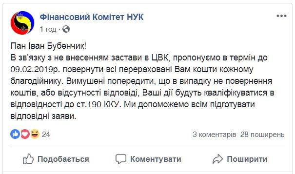 В парламенте зарегистрировали законопроект о том, чтобы не пускать на выборы наблюдателей из России - Цензор.НЕТ 513