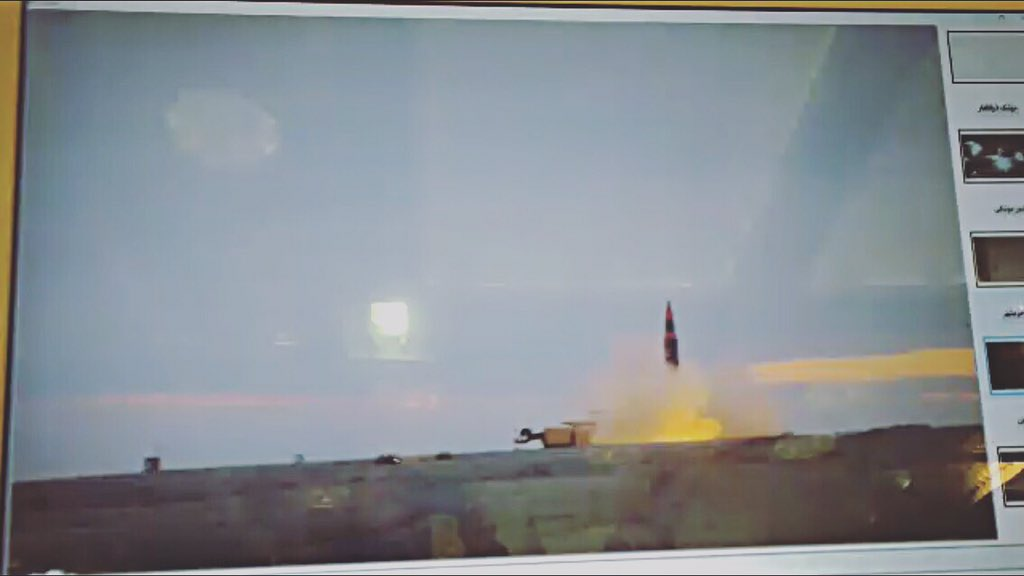 "Иран испытал новую баллистическую ракету ""Хоррамшахр"""