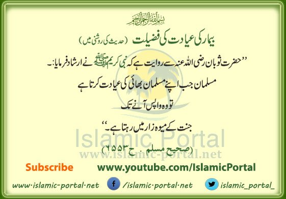 Islamic Portal Islamic Portal Twitter