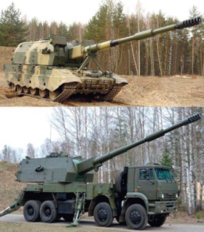 2S35 Koalitsiya-SV 152mm - Page 16 Dyk4mNRXQAEjTEt