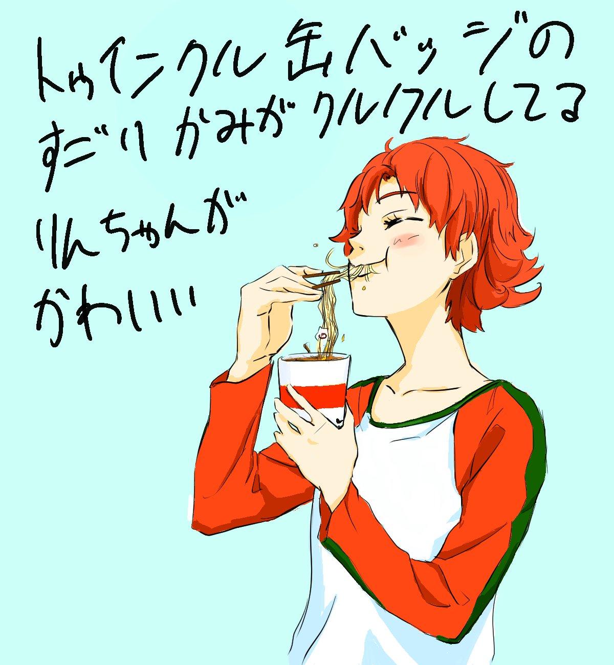 します (@sushi_394)さんのイラスト