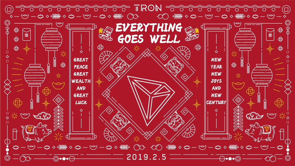Happy Chinese New Year! Celebrating Chinese Lunar New Year with #TRON, retweet this post, @justinsuntron and tell us your new year wishes. 5 people will be picked and each will get 2,000 #TRX. $TRX