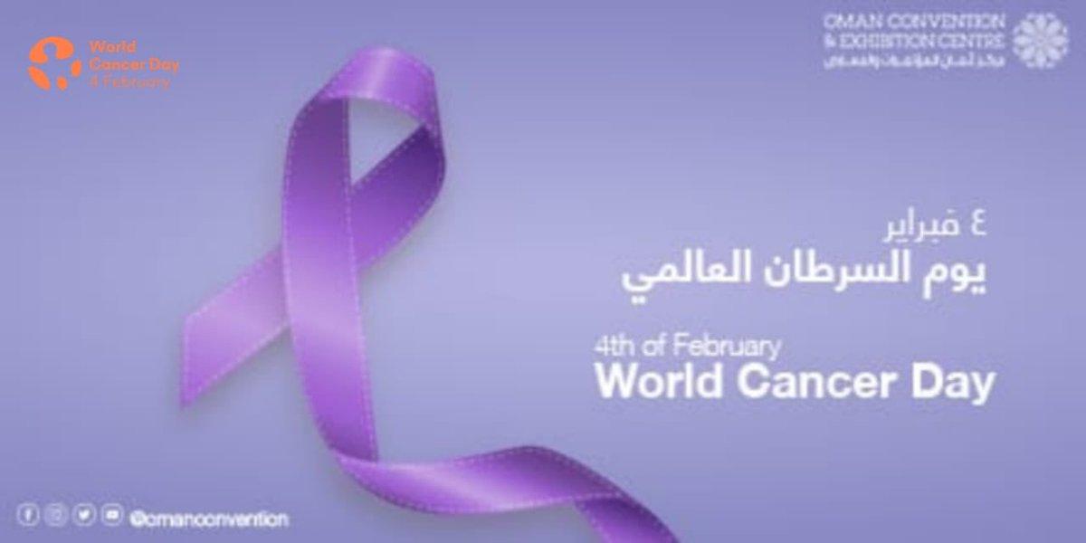 OCEC Oman's tweet -