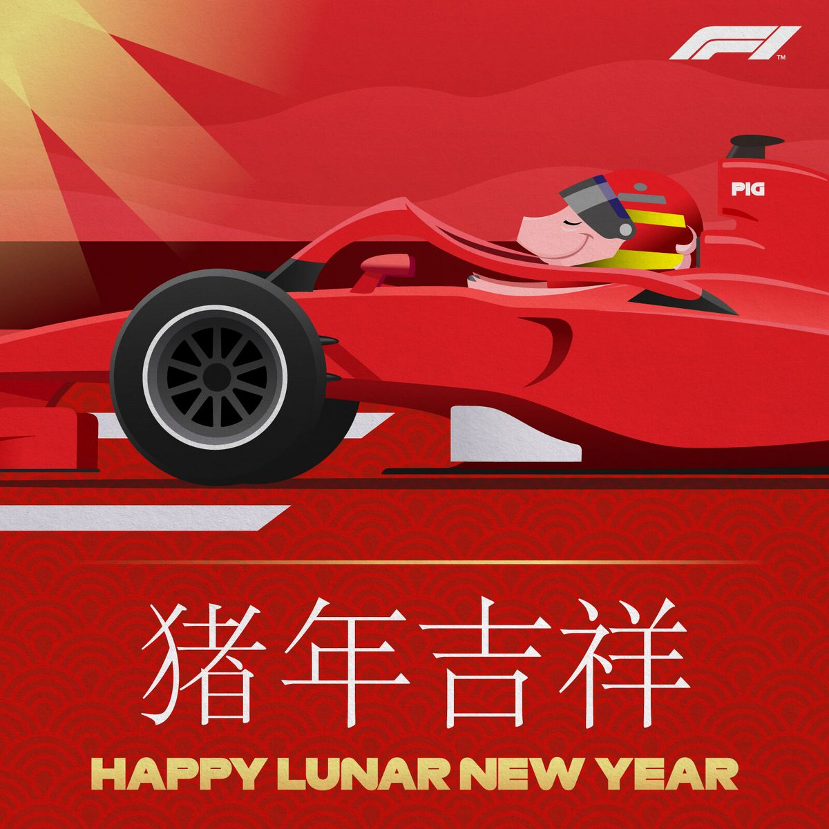 Welcome to the #YearOfThePig!  #F1 #LunarNewYear