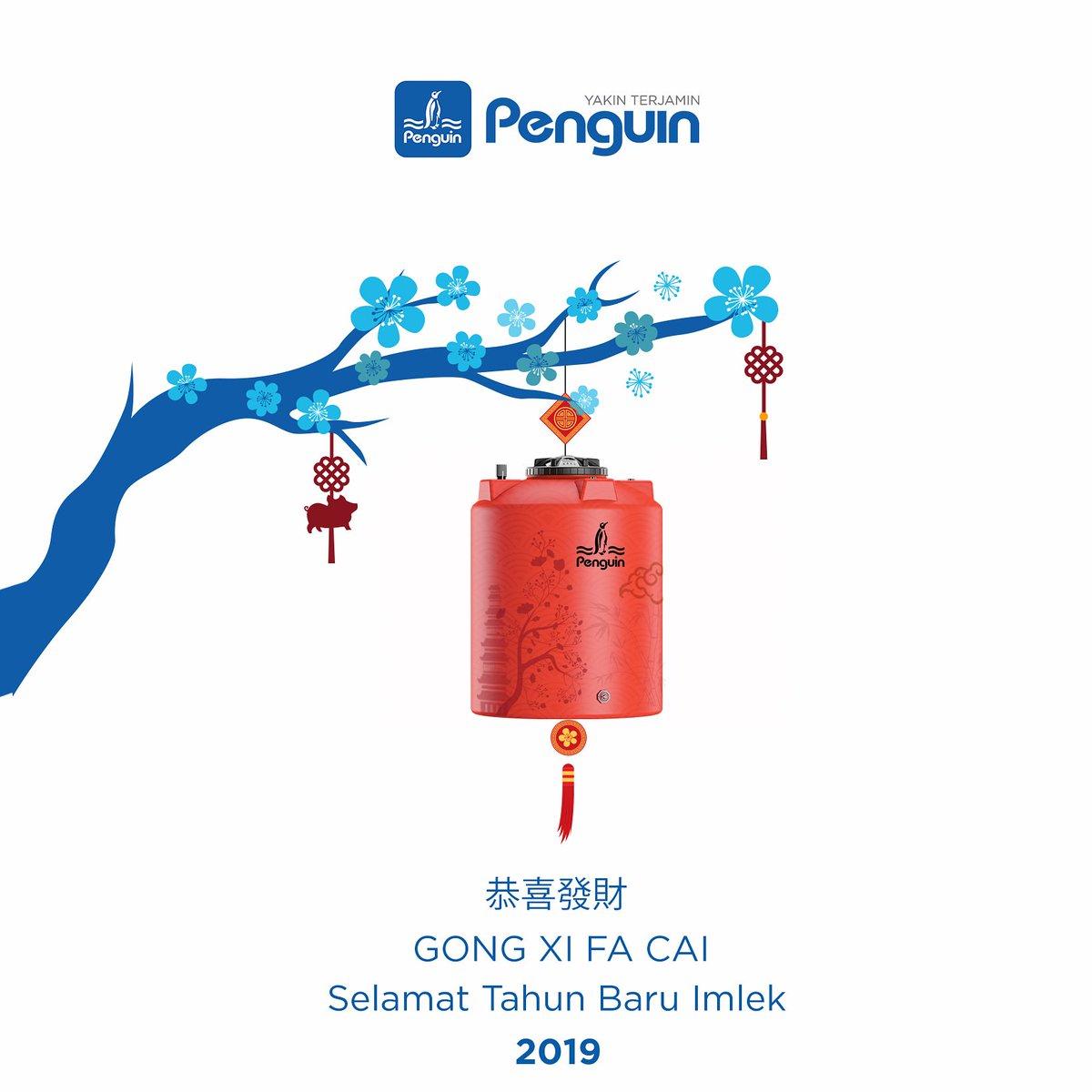 """PenguinID على تويتر """"GONG XI FA CHAI Happy Lunar Year"""