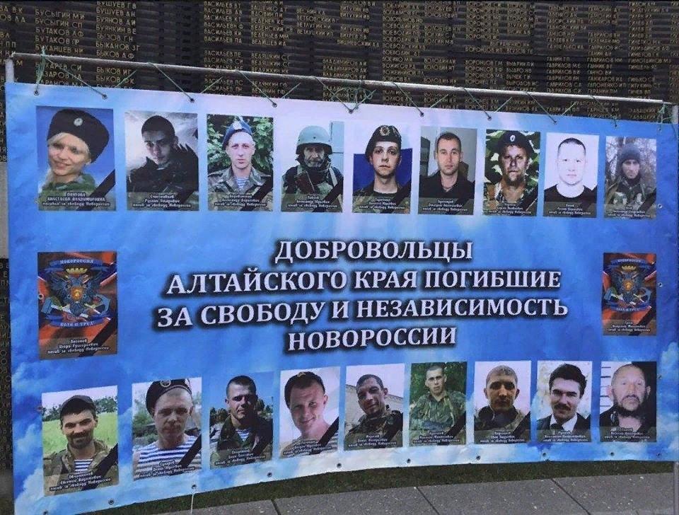 Война на Донбассе: в России рассказали о потерях ВС РФ в Украине - Цензор.НЕТ 4000