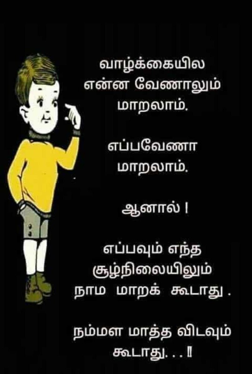 "BestTamilQuotes على تويتر: ""Good morning #TamilQuotes"