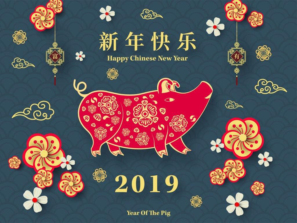 Вьетнамская открытка с новым годом, февраля