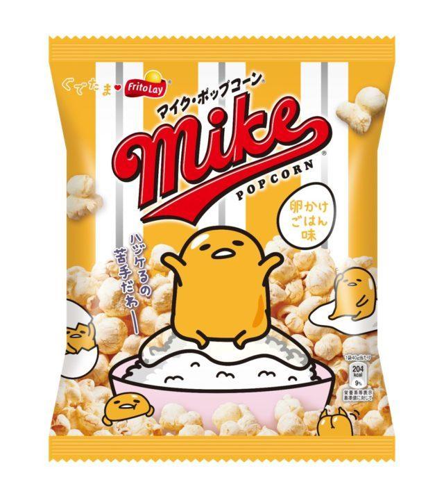 popcorn tamago kake gohan