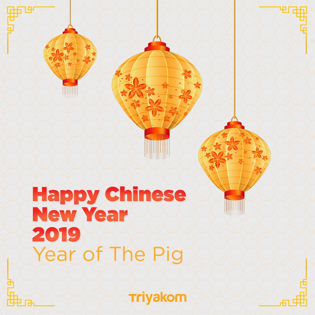 Wishing you a very Happy Chinese New Year, Everyone! May this new year smile upon you, gift you with good fortune and twelve months unlimited prosperity. #ChineseNewYear2019 https://t.co/dNPGoFBrdJ